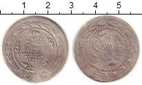 Изображение Монеты Азия Турция 1 1/2 куруш 1838 Серебро VF