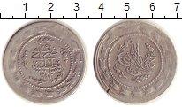 Изображение Монеты Турция 3 куруша 1837 Серебро VF Махмуд II