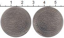 Изображение Монеты Турция 30 пара 1827 Серебро VF