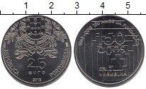 Изображение Монеты Португалия 2 1/2 евро 2013 Медно-никель XF 150 лет Португальско