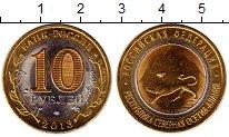 Изображение Мелочь СНГ Россия 10 рублей 2013 Позолота UNC