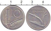 Изображение Дешевые монеты Италия 10 лир 1975 Алюминий XF