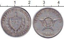 Изображение Дешевые монеты Куба 5 сентаво 1966 Медно-никель XF