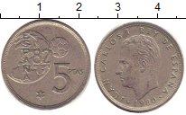 Изображение Дешевые монеты Европа Испания 5 песет 1981 Медно-никель XF