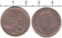 Изображение Дешевые монеты Европа Испания 5 песет 1982 Медно-никель XF