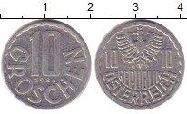 Изображение Дешевые монеты Австрия 10 грош 1986 Алюминий XF+