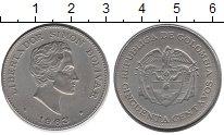 Изображение Монеты Колумбия 50 сентаво 1963 Медно-никель XF