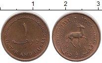 Изображение Монеты Азия Катар 1 дирхем 1966 Бронза UNC-