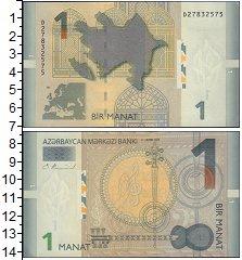 Изображение Банкноты Азербайджан 1 манат 2005  UNC