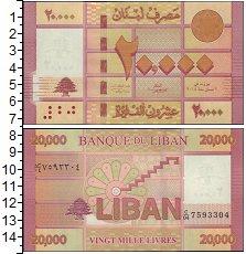 Изображение Банкноты Азия Ливан 20000 ливров 2014  UNC-