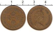 Изображение Дешевые монеты Гонконг 50 центов 1978 Латунь XF-