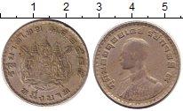 Изображение Дешевые монеты Азия Вьетнам 10 су 1965 Медно-никель XF