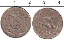 Изображение Дешевые монеты Европа Люксембург 1 франк 1957 Медно-никель XF
