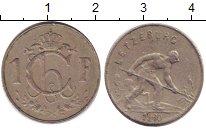Изображение Дешевые монеты Люксембург 1 франк 1960 Медно-никель XF