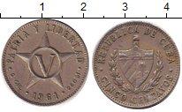 Изображение Дешевые монеты Куба 10 сентаво 1961 Медно-никель XF