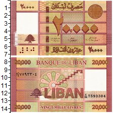 Изображение Банкноты Ливан 20000 ливров 2014  UNC