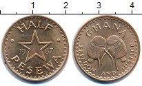Изображение Монеты Африка Гана 1/2 песева 1967 Медь UNC-