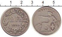 Изображение Монеты Европа Швейцария 2 франка 1860 Серебро VF