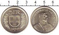 Изображение Монеты Швейцария 5 франков 1967 Серебро UNC-
