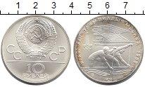 Изображение Монеты СССР 10 рублей 1978 Серебро UNC