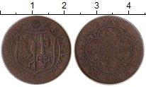 Изображение Монеты Швейцария Женева 6 денье 1766 Серебро VF