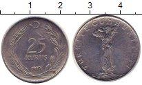 Изображение Монеты Турция 25 куруш 1973 Железо XF