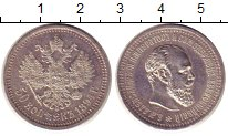 Изображение Монеты 1881 – 1894 Александр III 50 копеек 1894 Серебро XF