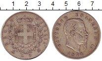 Изображение Монеты Европа Италия 5 лир 1874 Серебро XF