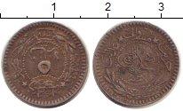 Изображение Монеты Азия Турция 5 пар 1911 Медно-никель XF