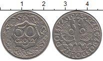 Изображение Мелочь Польша 50 грош 1923 Медно-никель XF