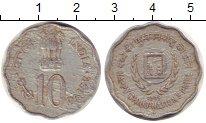 Изображение Монеты Индия 10 пайс 1979 Медно-никель VF Международный  Год