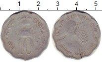 Изображение Монеты Индия 10 пайс 1975 Алюминий