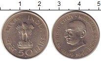 Изображение Монеты Индия 50 пайс 1948 Медно-никель XF