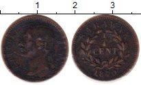 Изображение Монеты Саравак 1 цент 1870 Медь VF