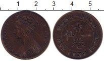 Изображение Монеты Гонконг 1 цент 1879 Бронза XF Королева  Виктория.