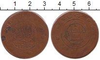 Изображение Монеты Азия Афганистан 3 шахи 1921 Медь XF-