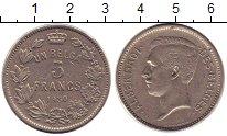Изображение Монеты Бельгия 5 франков 1930 Медно-никель XF Альберт I.