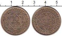 Изображение Монеты Африка Марокко 10 франков 1948 Медно-никель XF