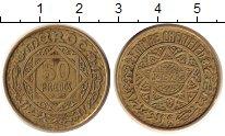 Изображение Монеты Африка Марокко 50 франков 1371 Латунь XF