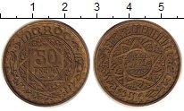 Изображение Монеты Марокко 50 франков 1371 Медно-никель XF Протекторат  Франции