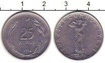 Изображение Монеты Турция 25 куруш 1974 Сталь XF
