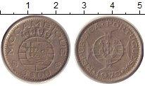 Изображение Монеты Мозамбик 5 эскудо 1974 Медно-никель XF