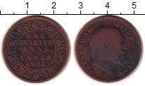 Изображение Монеты Азия Индия 1/4 анны 1906 Медь VF