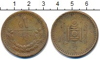 Изображение Монеты Азия Монголия 5 мунгу 1925 Медь VF-