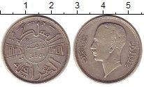 Изображение Монеты Ирак 50 филс 1938 Серебро VF