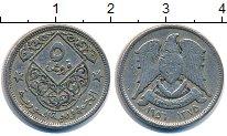 Изображение Монеты Сирия 5 пиастров 1956 Медно-никель VF