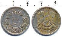 Изображение Монеты Сирия 10 пиастр 1957 Медно-никель VF