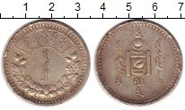Изображение Монеты Азия Монголия 1 тугрик 1925 Серебро VF