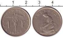 Изображение Монеты Европа Бельгия 1 франк 1923 Медно-никель XF