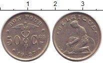 Изображение Монеты Европа Бельгия 50 сентим 1927 Медно-никель XF